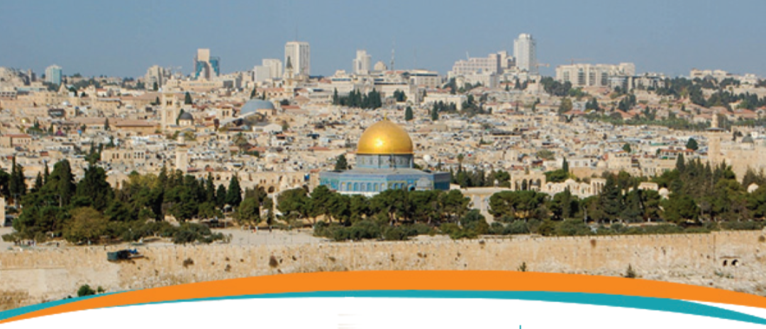 Interfaith Israel-Palestine Culture Tour – June 2020